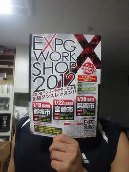 EXPG1